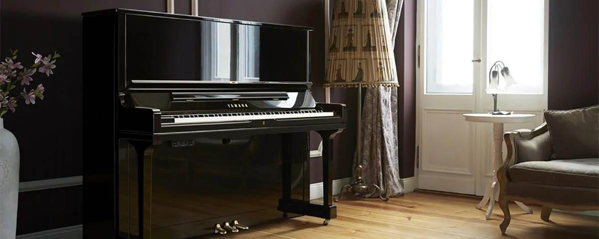Yamaha Acoustic Piano, Yamaha Upright Pianos