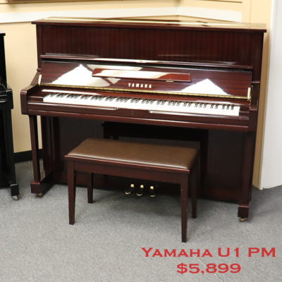 Yamaha U1 polished mahogany